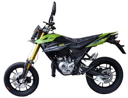 Кроссовый мотоцикл Stels TRIGGER