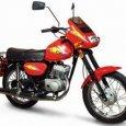 Мотоциклы Минск 125 и Defiant Kirk