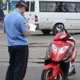 Какие документы должен иметь при себе водитель скутера