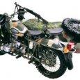 """Мотоцикл """"Урал"""" - Gear Up"""